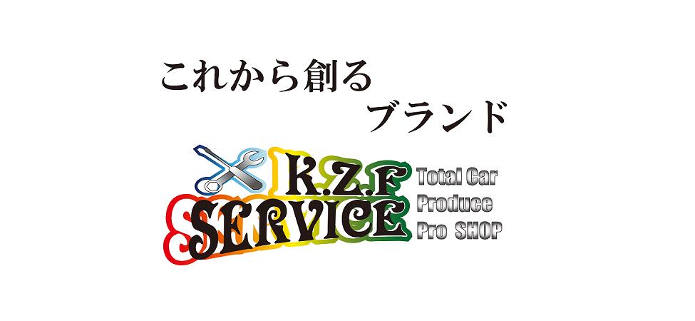 K.Z.F service