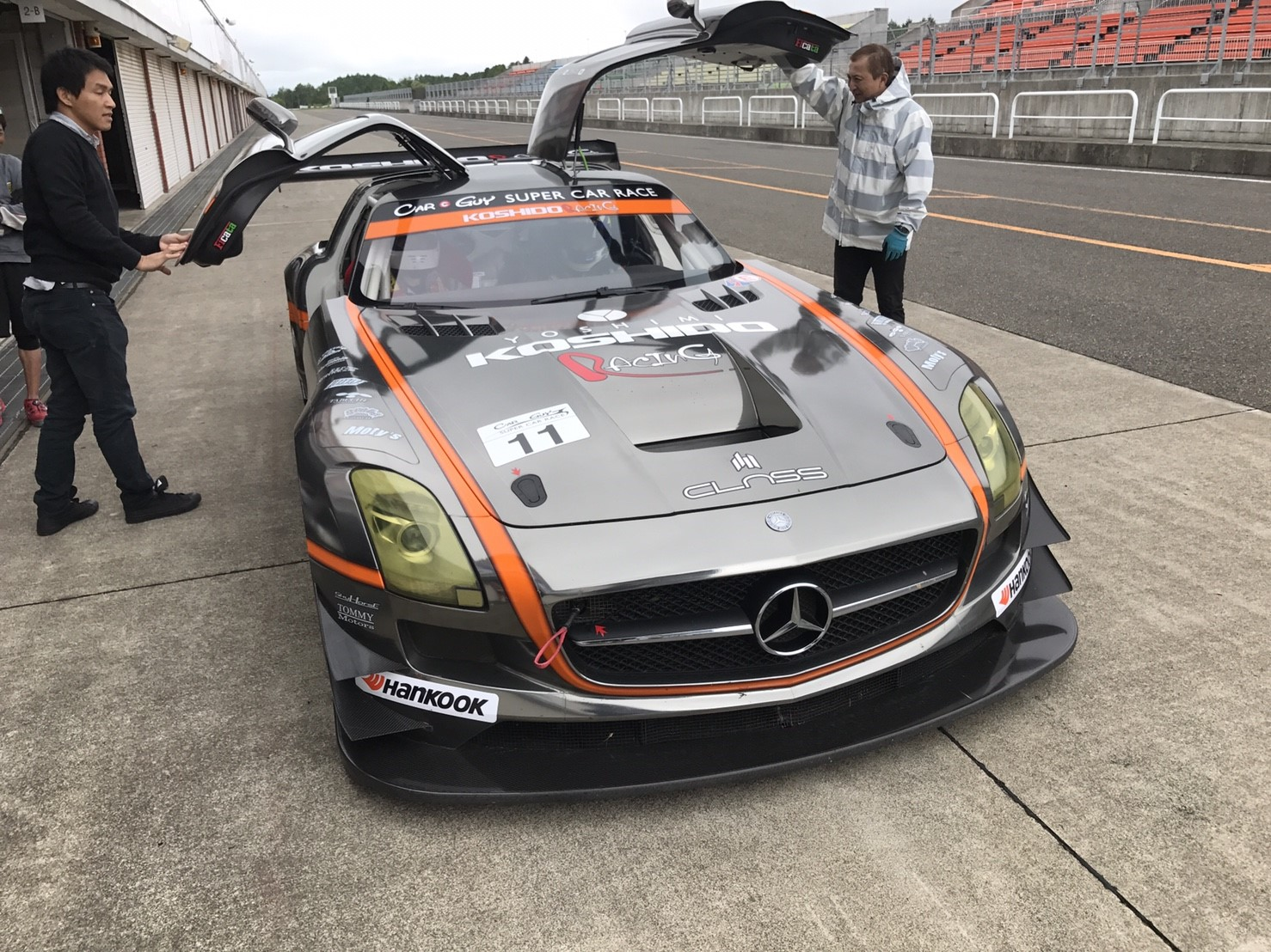2017KSD Racing夏